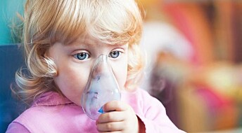 New asthma susceptibility gene identified