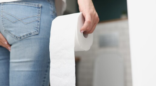Women who struggle with urinary incontinence are more likely to experience anxiety and depression