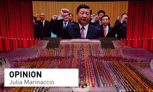 High Skies and Far-Away Emperors: The Pitfalls of Digital Environmental Governance in China